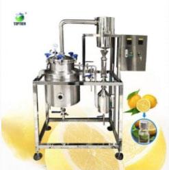 Citrus Essential oil extractor machine